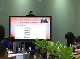 """365备用亚洲网站:開展""""兩學一做""""專題教..."""