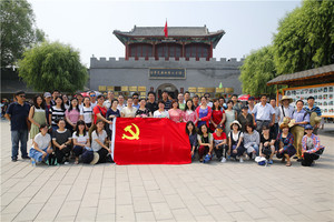 """365备用亚洲网站:黨支部開展""""重溫紅色曆..."""