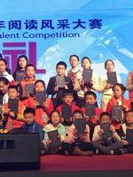 北京中学学生在全国青少年阅读风...