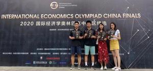 必赢亚州学生获得2020年国际经济...